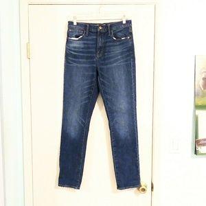 Madewell Jeans - NWOT Madewell High Rise Slim Boyjeans